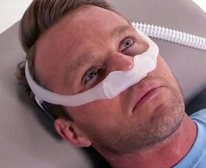 What Is The Best Cpap Mask For Claustrophobia And Anxiety